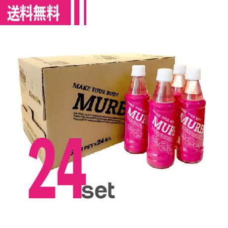 MURB 24本セット
