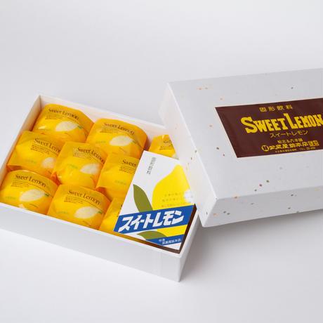 スイートレモン 10個入 化粧箱