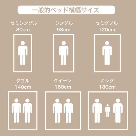 【即納】ロイヤルベッドサイドクッション(100cm/120cm)