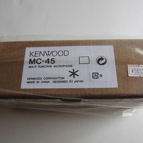 ケンウッド/KENWOOD MC-45 ハンドマイク(8ピンモジュラー)★展示・在庫品★