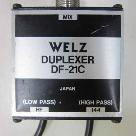ウェルツ/WELZ  DF-21C    DUPLEXER ( HF/144)★中古品・貴重品★
