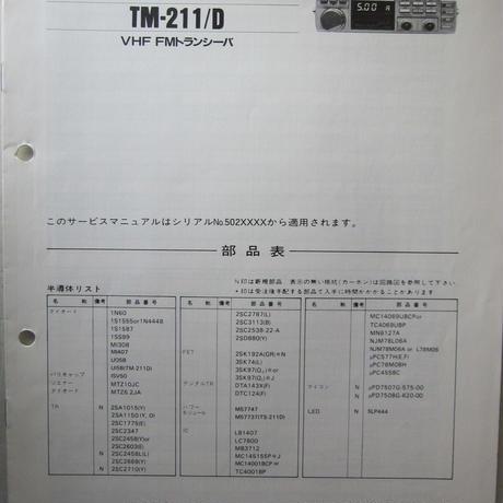 58c75dcf02ac64ed860004bb