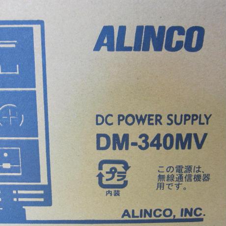 ALINCO/アルインコ DM-340MV 直流安定化電源:AC100V→DC13.8V★新品・メーカーからの入荷品★