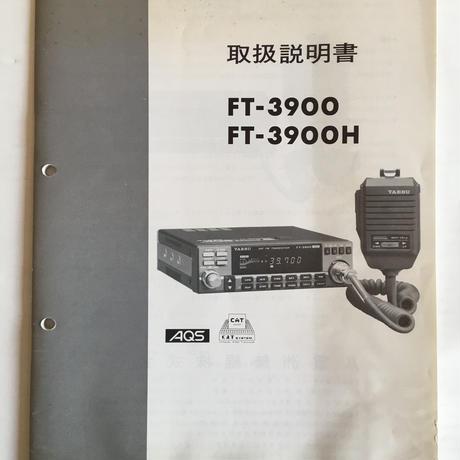 5c3815357cd3614b4b3301f0