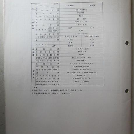 58c75c9b748e5b1ddc000b1b