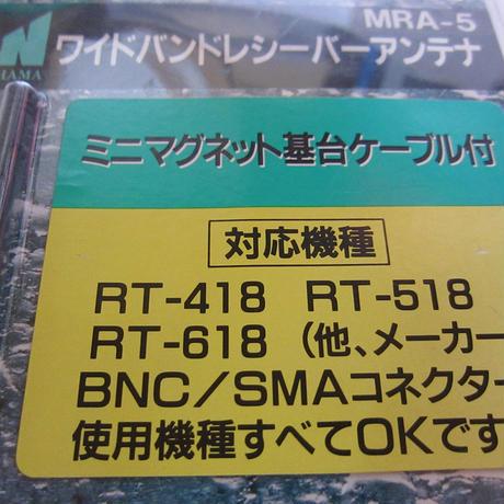 マルハマ MRA-5 〈鳴物入〉★未使用品・レア★