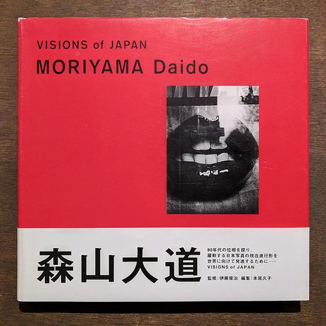 VISIONS of JAPAN MORIYAMA Daido