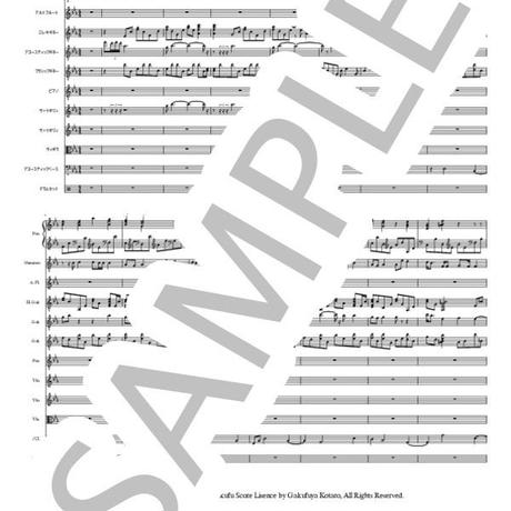 楽譜 ダウンロード 海の声 桐谷健太 PDF  バンドスコア  永久保存版