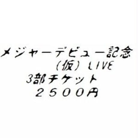 5a1d59e73210d521fc000262