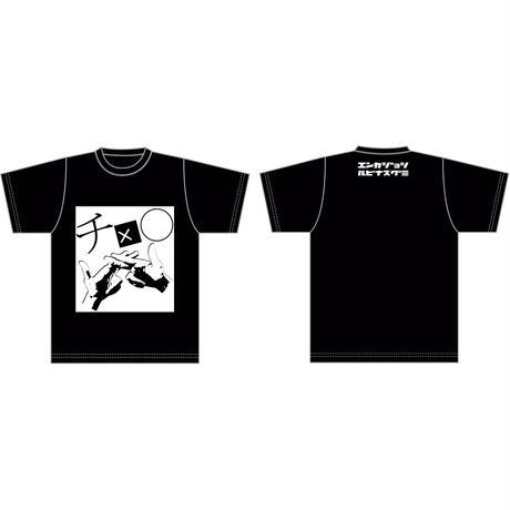 チ×○リズムCD&チョメTシャツのセット