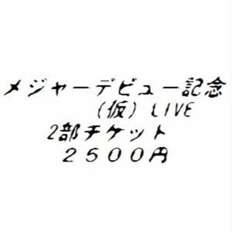5a1d5932c8f22c3e920029bb