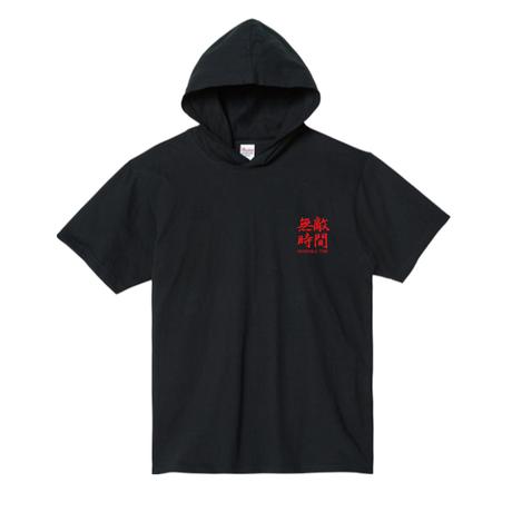 フード付きTシャツ
