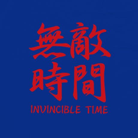 Blue x Red T-shirt