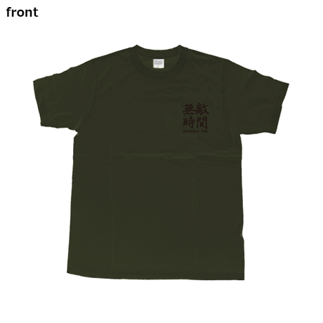 ARMY GREEN x Black T-shirt