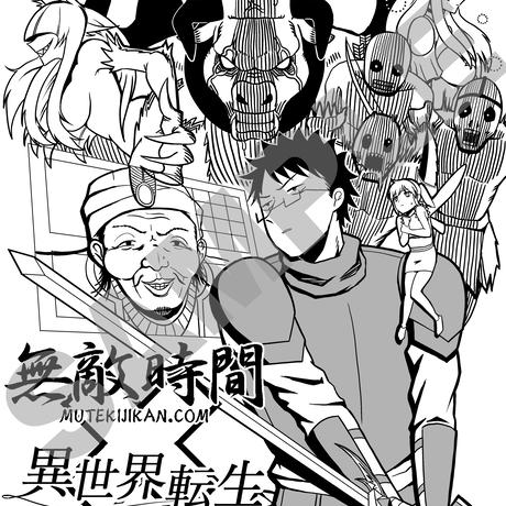 『異世界転生RTA』コラボTシャツ