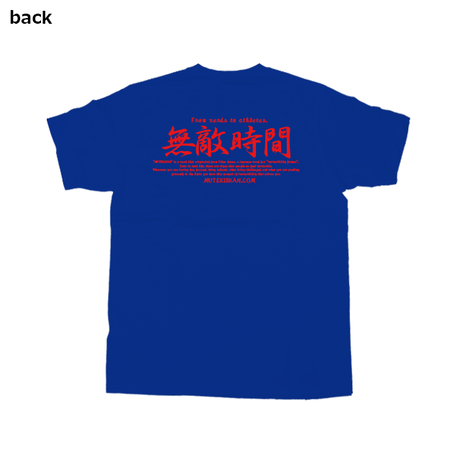 Royal Blue x Red T-shirt