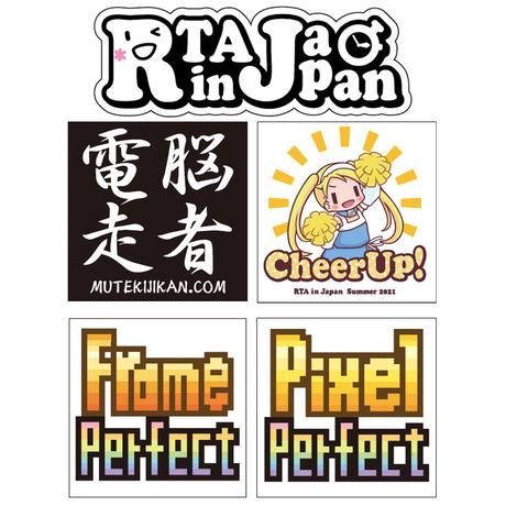 RTA in Japanステッカーセット