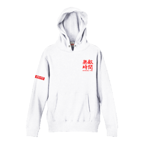 Pullover Hoodie(XXL)