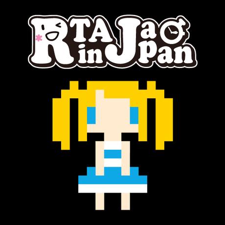 RTA in Japan公式ポケットレスパーカー