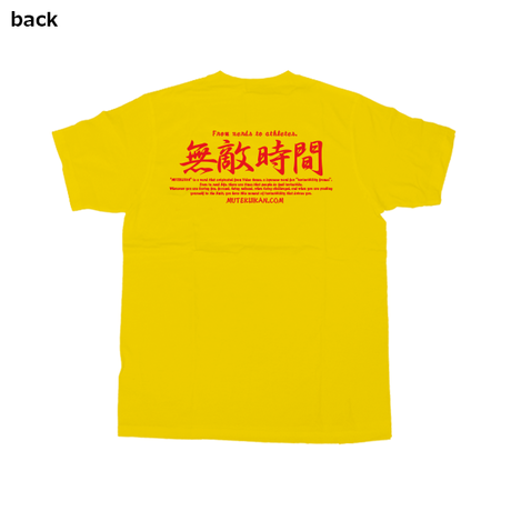 Yellow x Red T-shirt