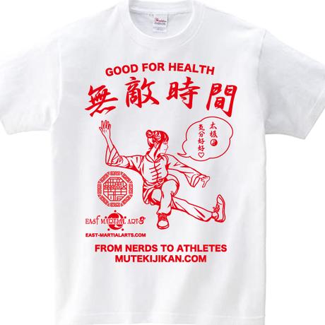 好好Tシャツ