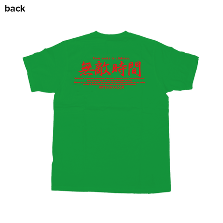 Green x Red T-shirt