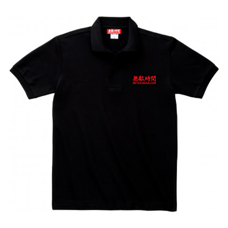 Black x Red Polo