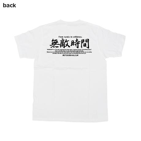 White x Black T-shirt