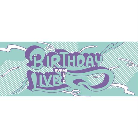 【武藤彩未 Birthday Live ☺︎】フェイスタオル