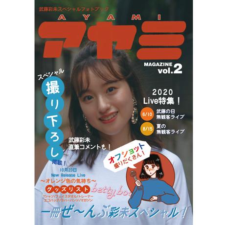 【New Release Live〜オレンジ色の気持ち〜】AYAMI MAGAZINE vol.2