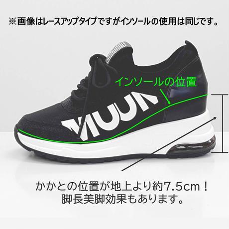 【MUUM】センタージップAIRソールスニーカー - 2473R03AW