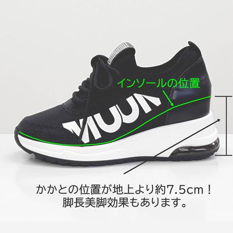 【MUUM】MUUMロゴAIRソールスニーカー - 2472R03SS