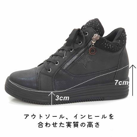 【MUUM】キラキラあしなが美脚スニーカー -7835