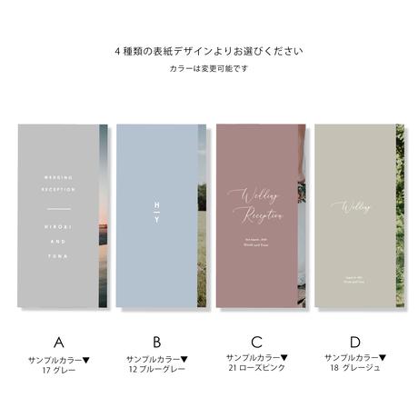MADO /  4 design