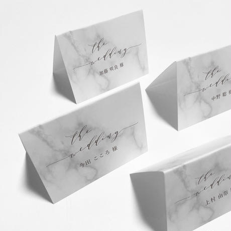 NAME CARD MARBLE 05