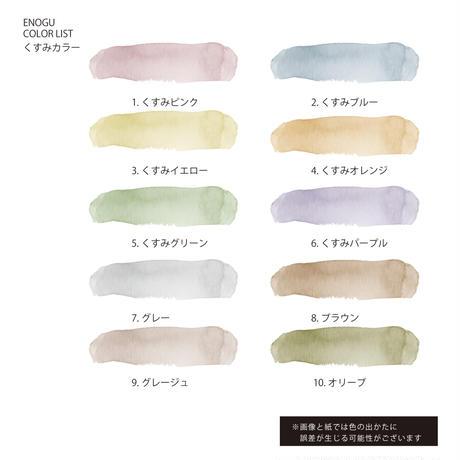 NAME CARD ENOGU E