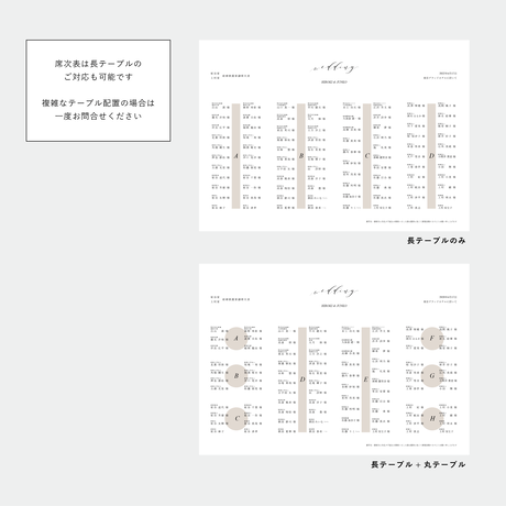 PROFILE BOOK / STANDARD PLAN / No.3