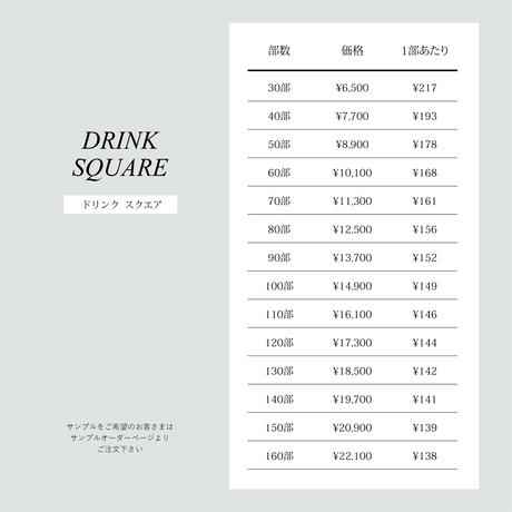 DRINK MENU / SQUARE