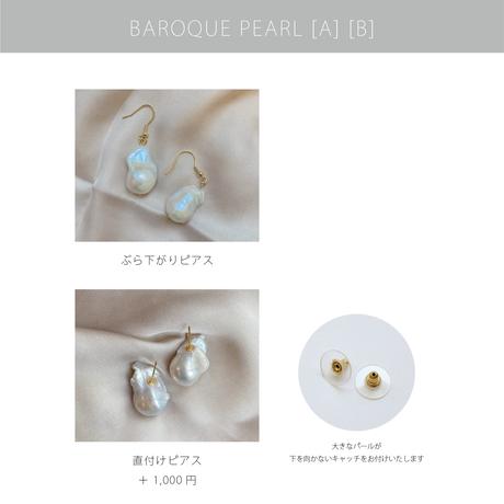 [ B RANK ]  BAROQUE PEARL