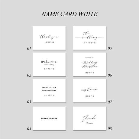 NAME CARD WHITE 01