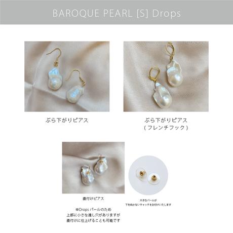 [ S RANK ]  BAROQUE PEARL / Drops