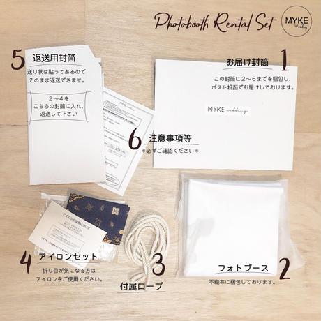 【レンタル】タペストリー  / mini 2