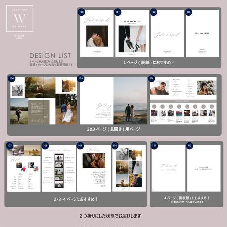 【W】 4P お知らせリーフレット / A4サイズ / 30部~