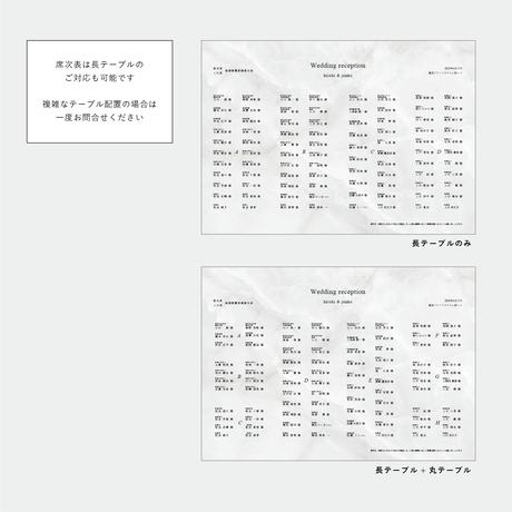PROFILE BOOK / STANDARD PLAN / No.4