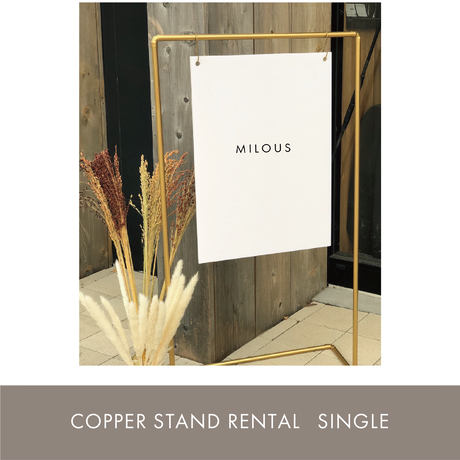 COPPER STAND RENTAL / SINGLE