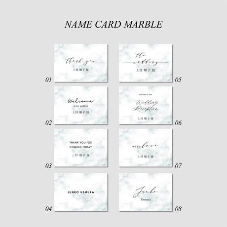 NAME CARD MARBLE 04