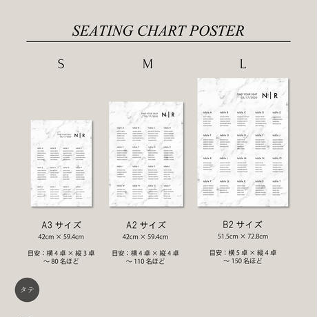 [S] A3 :SEATING CHART / 6 design
