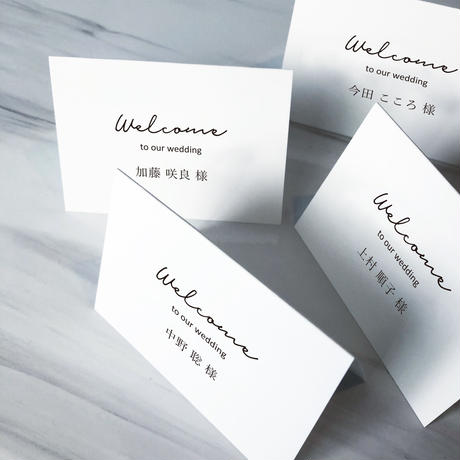 NAME CARD WHITE 02