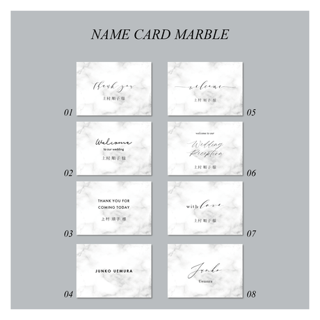 NAME CARD MARBLE /  8 design
