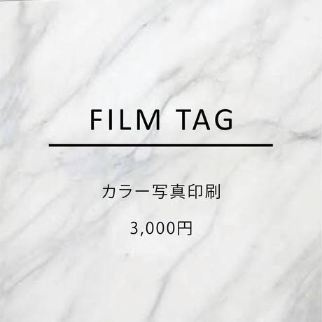 【オプション】FILM TAG /写真カラー印刷
